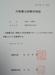 DSCF0317